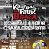 KORFBALL 4 TOUR OSAKA OPEN 2018に出場します!!(2018.12.11)